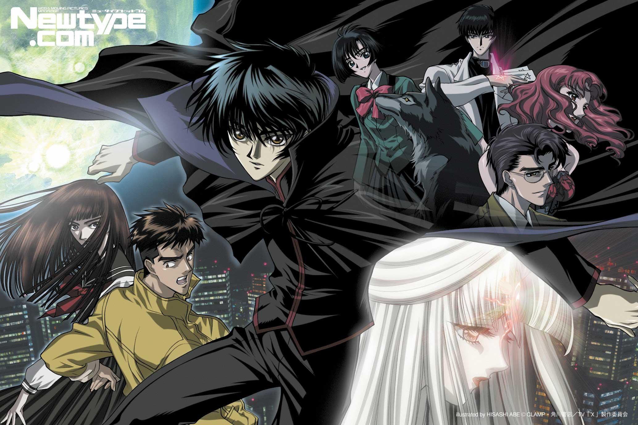 Anime X