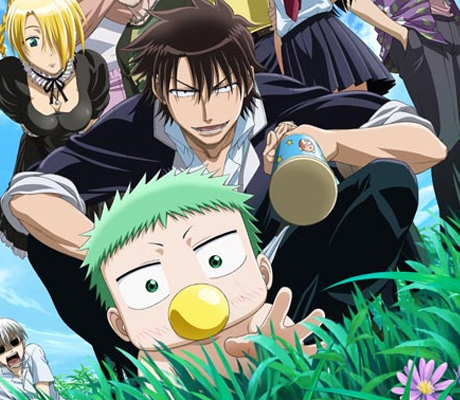 beelzebub episode 01 horriblesubs release