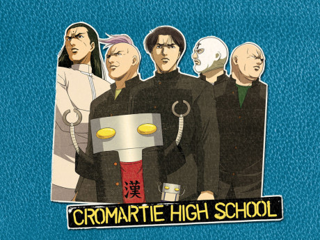 cromartie-high-school_1
