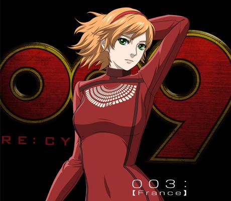 009 re cyborg