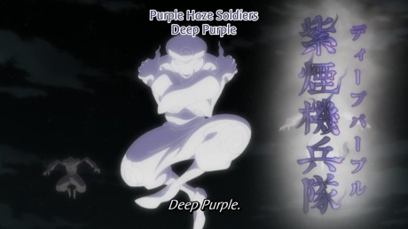 hunter-x-hunter-deep-purple-haze