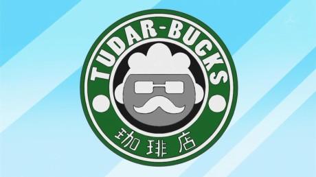 sakura-trick-tudar-bucks