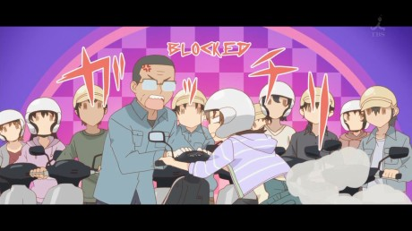 sakura-trick-blocked