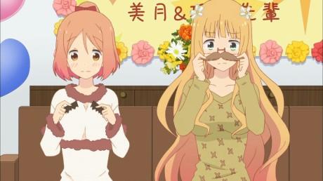 sakura-trick-mustaches